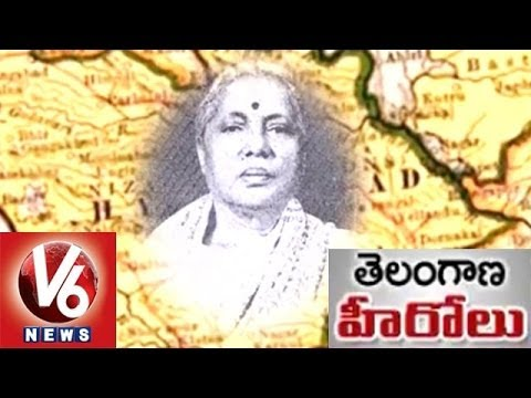 Telangana Hero - Sangam Laxmi Bai - Social Activist - Member of Parliament