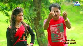 ন গরিছ কক কক (স্বামী-স্ত্রীর ঝগড়ার গান) Chikon & Happy   চিকন আলী ও হ্যাপী   F A Nayon   Payel Chy