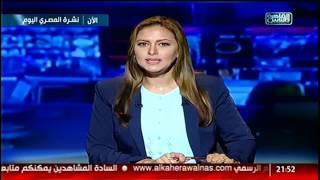 مقال اليوم | حمدى رزق يكتب.. برهامى عدو المسيحيين! #نشرة_المصرى_اليوم