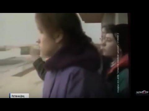 Захват заложников ростовской школе в 1993 году: история спасения из первых уст