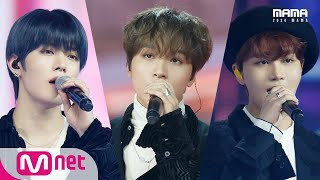 [2020 MAMA] NCT U_From Home (Rearranged Ver.) | Mnet 201206 방송
