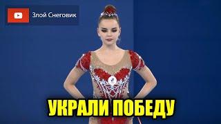 УКРАЛИ ЗОЛОТО НА ОЛИМПИАДЕ Дина Аверина Олимпийские Игры 2020 Художественная Гимнастика