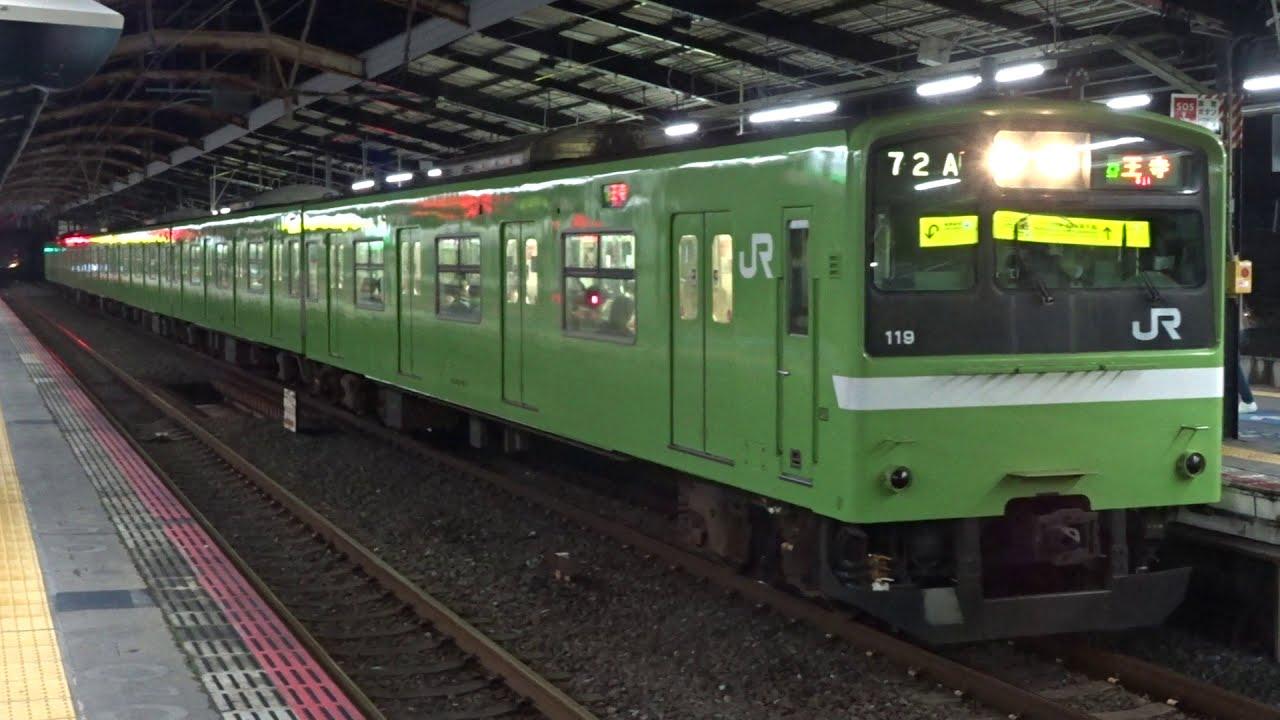 新今宮駅を発車する201系ナラND608編成