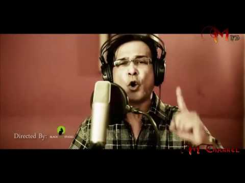 Eid Mubarak  Bangla New Song 2015 By Asif Akbar 720p WEBHD