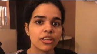 رهف القنون:  كيف أنقذ تويتر حياة شابة سعودية.