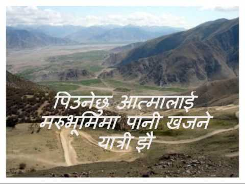 Nepali Christian Worship song