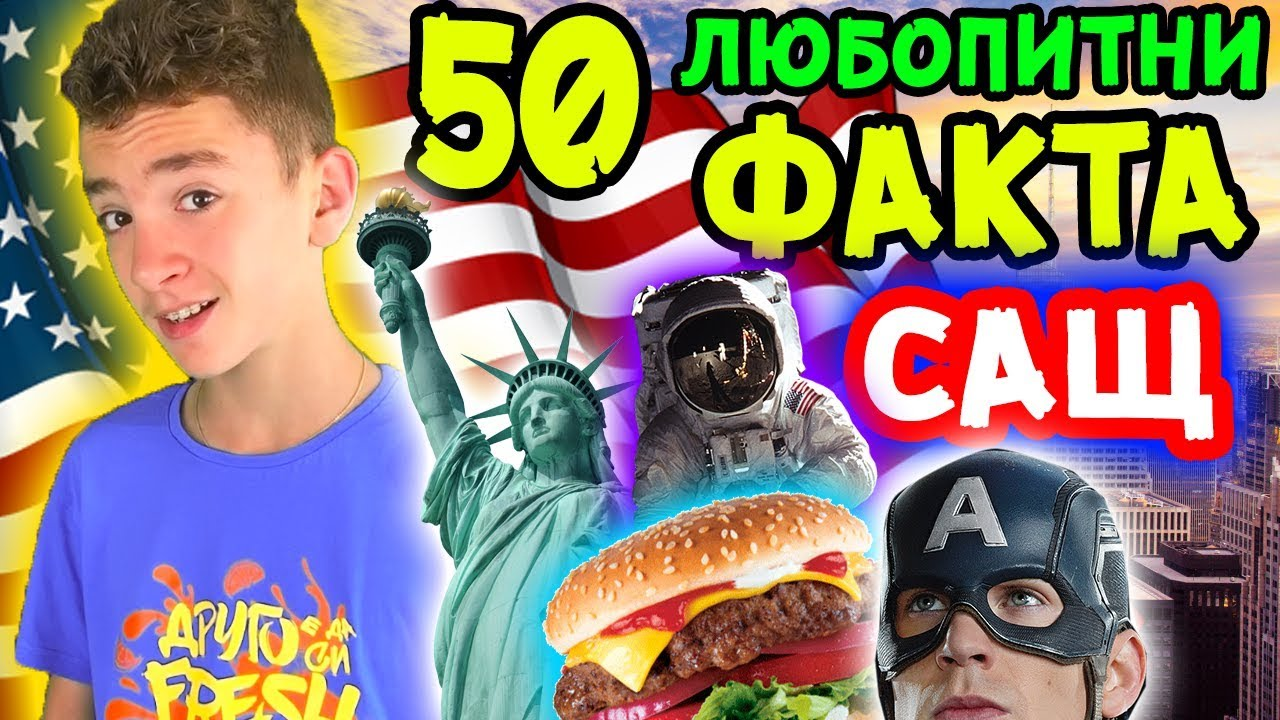 топ 50 криптовалют Binance