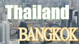 Bangkok VLOG - Храм лежащего Будды │ Королевский дворец │Baiyoke sky │ ТРЦ Сиам-Парагон
