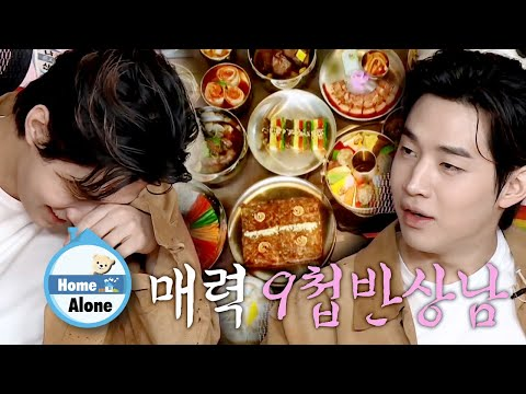 Henry's Korean Name Is Han Jung Sik?! [Home Alone Ep 334]
