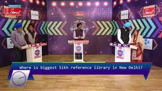 Aao Baniye Gursikh Pyara | | Season 13 l Episode 13 ! Quiz Show ! Game Show