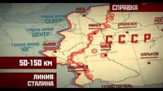 Великая война. Линия Сталина.avi