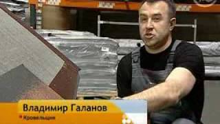 RUFLEX на Первом канале!(, 2010-07-05T07:23:01.000Z)