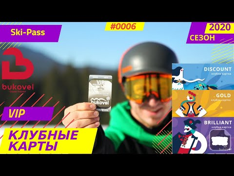Клубные Карты\Discount\Vip Gold\Vip Brilliant