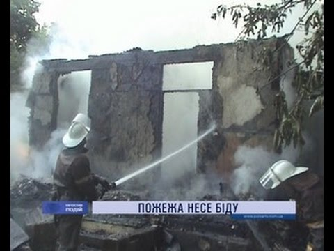 На пожежах Охтирщини