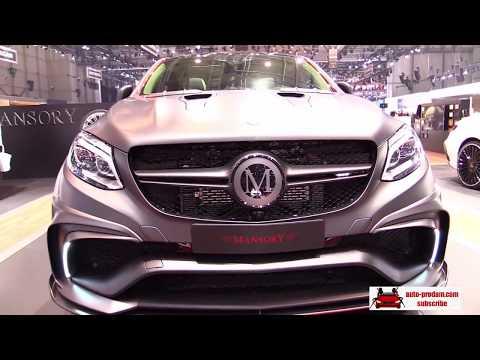 Mercedes AMG GLE63 2016, Mercedes C220d 2017, Mercedes GLE63 AMG 2016, Mercedes Maybach S600 2016