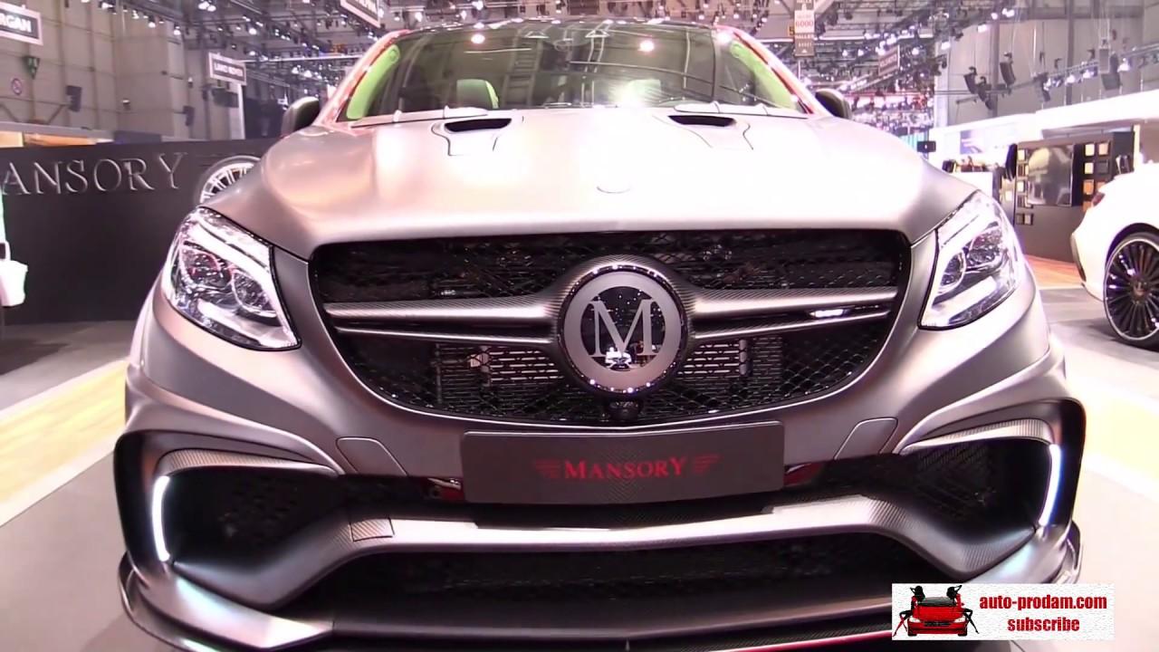 Mercedes amg gle63 2016 mercedes c220d 2017 mercedes for Mercedes benz s 600 amg