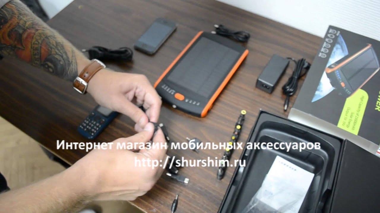 Аккумулятор ноутбука HP ремонт - YouTube