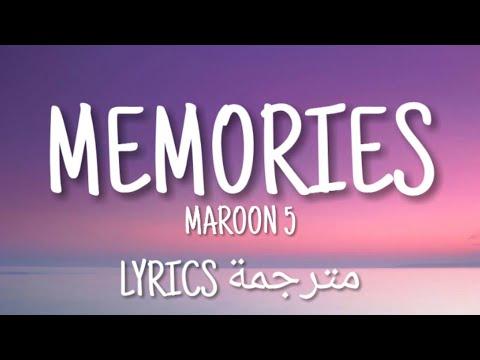 Maroon 5 - Memories (Lyrics مترجمة)