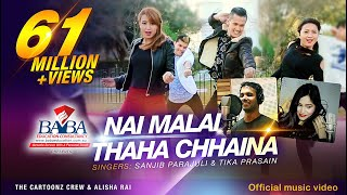 The Cartoonz Crew and Alisha ~ Nai Malai Thaha Chhaina [Club Mix] || Sanjib Parajuli & Tika Prasain