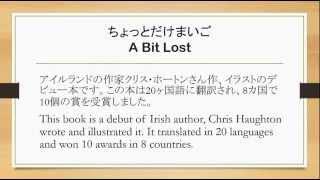 日本語と英語の読み聞かせサイト。 Please visit our website for read ...