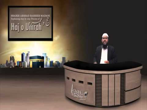 11th Step Out Of 24 Steps  What Is Ramal & How To Do It  By Shaikh Arshad Basheer Madani