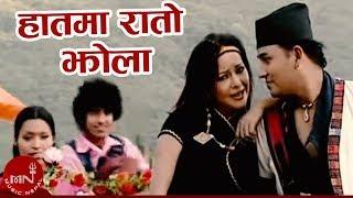 New Lok Dohori Song   Hatma Rato Jhola - Raju Pariyar and Devi Gharti   Shankar BC