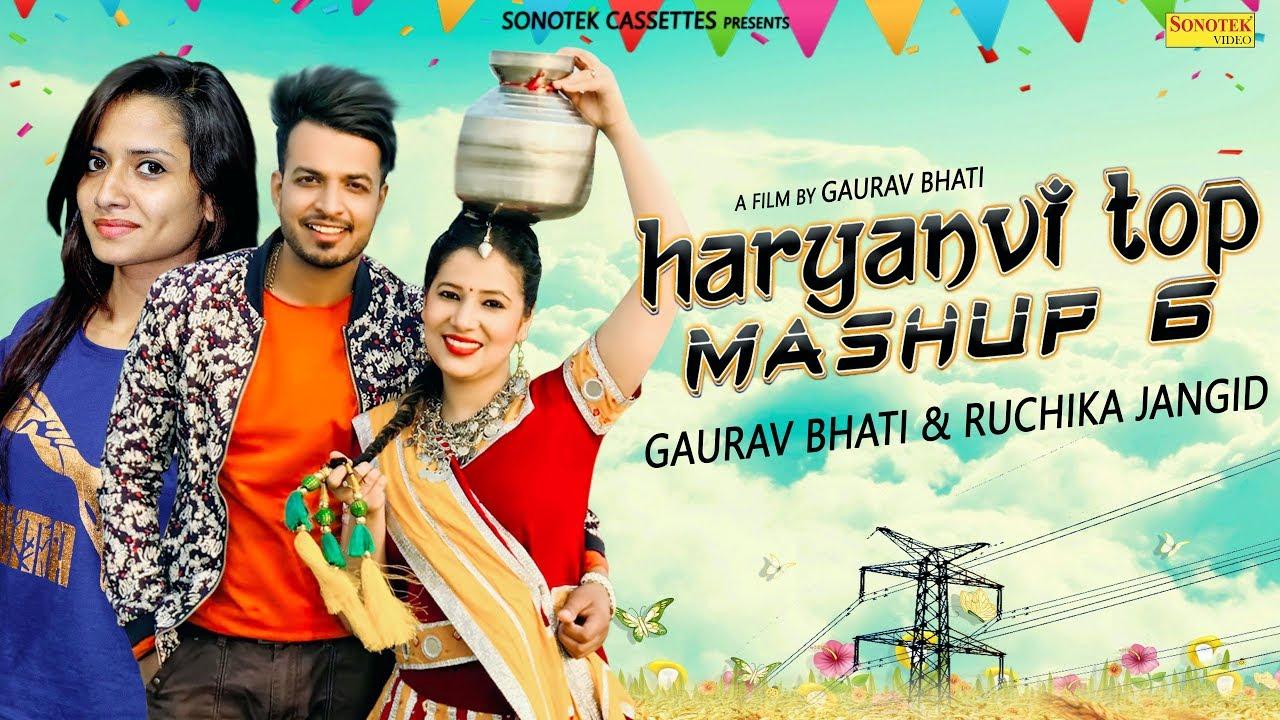 Haryanvi Top Mashup 6   Gaurav Bhati, Ruchika Jangid   New Haryanvi Songs Haryanavi 2019   Sonotek