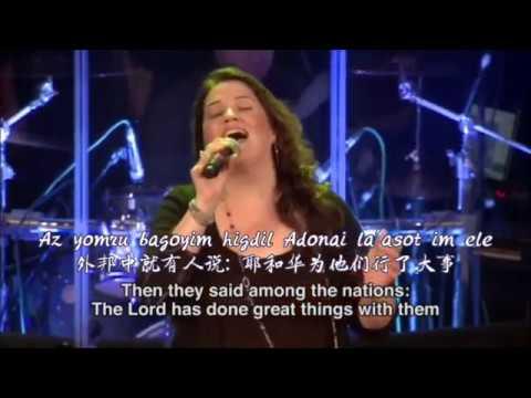 Shir Ha Ma'alot - 上行之诗 Song of Ascents (Psalm 126 中英文歌词)