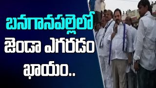 YCP Surely Win In Elections Says Ex Mla Challa Ramakrishna Reddy | Bharat Today