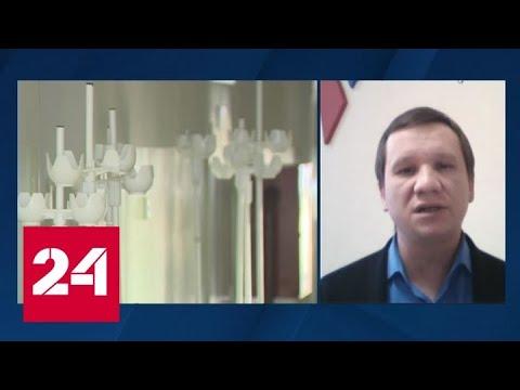 Китайский вирус проник в Россию - Россия 24