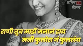 Rani tuch maze manan  hay new love song