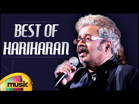 Best of Hariharan Songs | Tamil Video Songs Jukebox | Hari Haran Hits | Mango Music Tamil