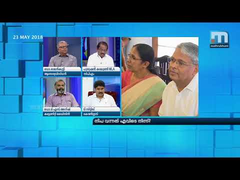 From Where Has Come Nipah Virus?| Super Prime Time| Part 1| Mathrubhumi News