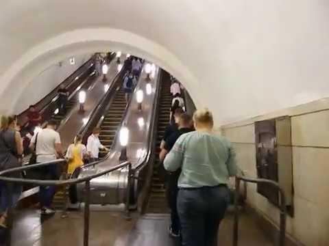 Москва ст. метро Арсенальная, перемещение на ст.метро Комсомольская.