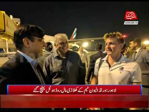 Lahore: World XI Players Reached Mall Road Hotel