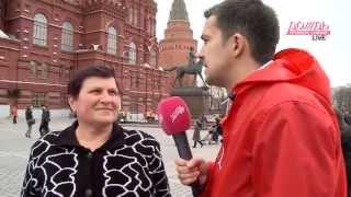 видео День Рождения Ленина