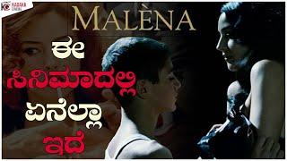 MALENA Movie in Kannada | Malena Full Movie Explained in Kannada | Kadakk Cinema | Kadakk Chai Thumb