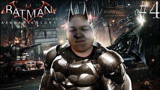 Batman: Arkham Knight - BatMajes4
