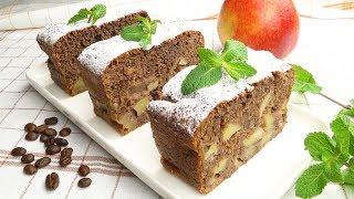 Шоколадно яблочный пирог с орехами | Chocolate аpple рie with nuts