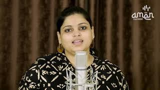 Aanipadulla Kaikalal   Helen Rejin   Renjith Christy   amen music I ആണിപ്പാടുള്ള കൈകളാൽ...