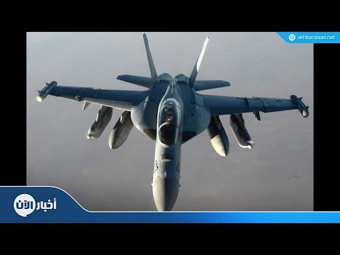 مقتل 18 فردا من داعش في قصف جوي شرق سوريا  - نشر قبل 2 ساعة