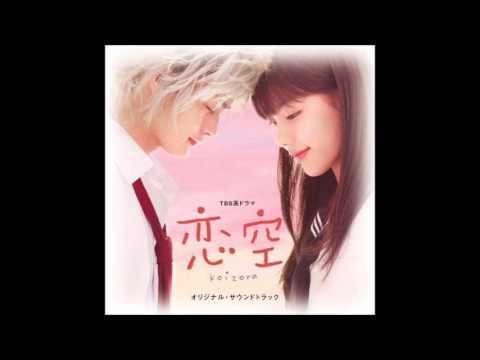 Mai Fukui - Ai no Uta (Instrumental) (Koizora OST Sky Of Love)