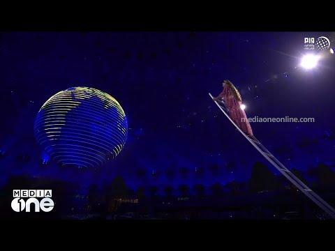 മായക്കാഴ്ചയല്ല, മായാത്ത കാഴ്ചകളായി ദുബൈ എക്സ്പോ ഉദ്ഘാടന ചടങ്ങ്   Dubai Expo  
