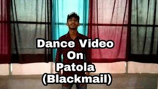 Patola : Dance Choreography | Blackmail | Guru Randhawa | Irrfan khan & kirti kulhari |T-Series
