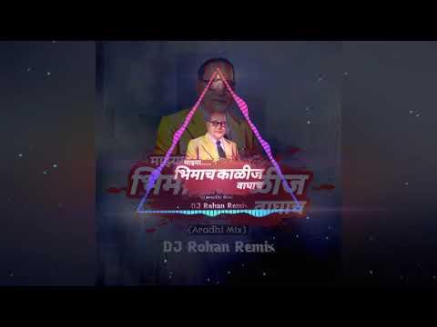 Majhya Bhimach Kalij Waghach Edm Vs Aradhi Style Mix  Dj Rohan Remix