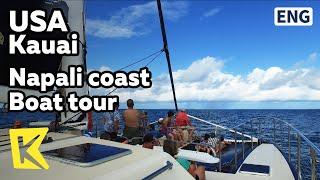 【K】USA Travel-Kauai[미국 여행-카우아이]나팔리 코스트 보트 투어/Napali coast/Boat tour/Snorkeling/Humpback whale