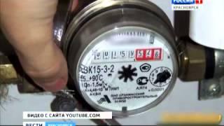 Красноярцам предлагают новый способ обмануть счётчики воды и света