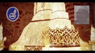 Adzan Bayati - Merdu - Ust. Anas Abdurrohman