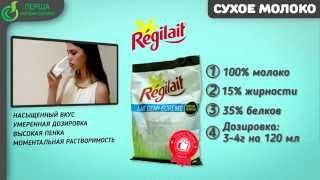 bianchi vending group ингредиенты(, 2015-08-26T03:45:28.000Z)