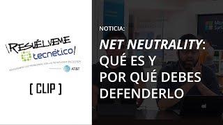 NET NEUTRALITY: qué es y por qué debes defenderlo